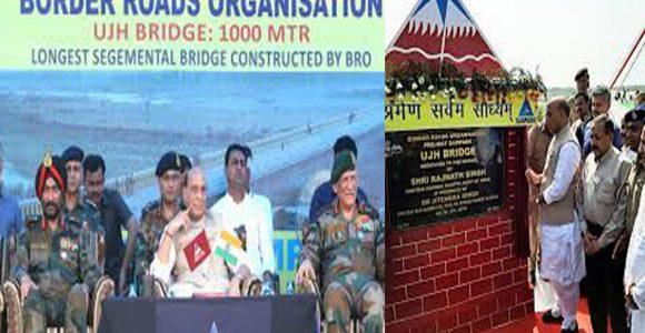 Ujh and Basantar Bridges