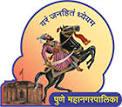 Pune Municipal Corporation Recruitment 2020