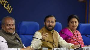 Cabinet approved the Surrogacy Regulation Bill 2020