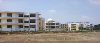 Ranippettai Engineering College, Vellore