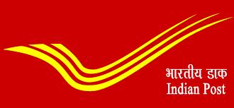 Gujarat Postal Circle Recruitment 2020 for 144 MTS Vacancy