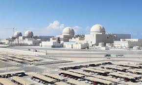 UAE becomes first Arab country to produce nuclear energy