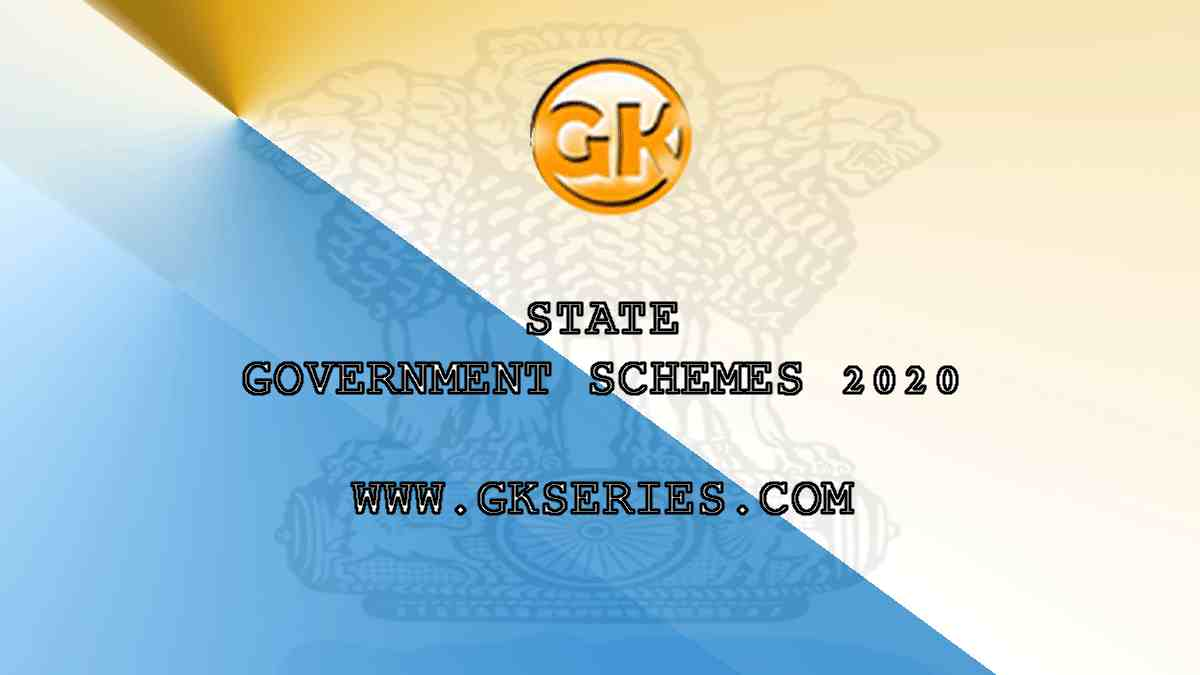 state government schemes 2020