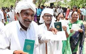 Telangana Rythu Bandhu Scheme