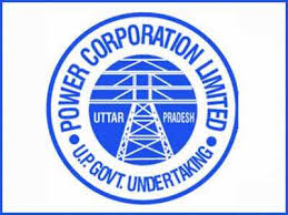 UPPCL Recruitment 2020 for 102 Account Clerk Vacancy