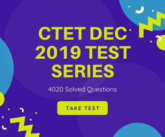 CTET TEST SERIES