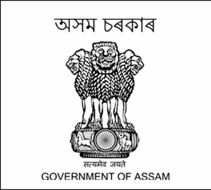 assam secretariat computer operator recruitment