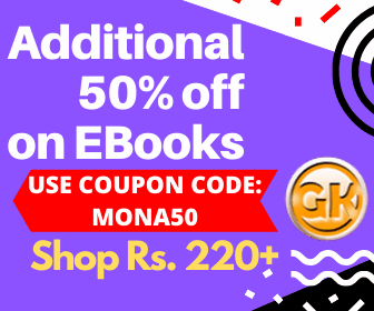 gkseries ebooks discount