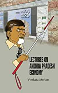 andhra pradesh economics book