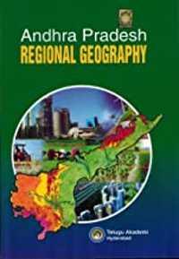 andhra pradesh geography book