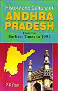 andhra pradesh history book