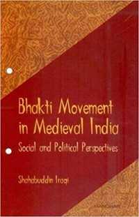 bhakti movement book