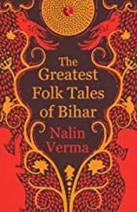 bihar book