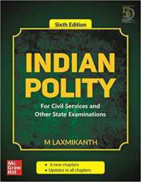 centre state relations book