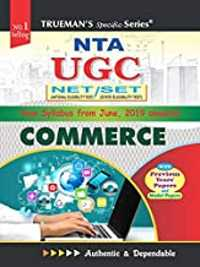 commerce book