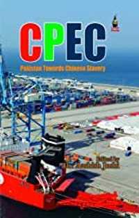 cpec book