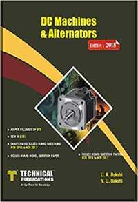 dc machines book