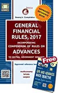 general financial rules 2017 book