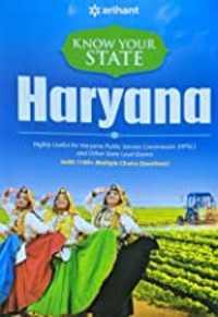 haryana book