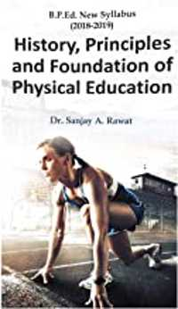 history of physical education book