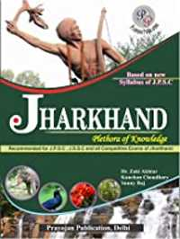 jharkhand book