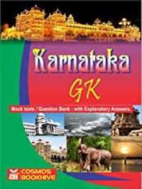 karnataka book