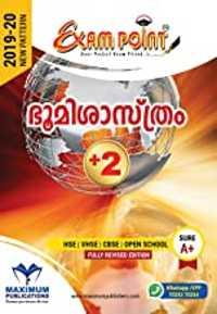 kerala geography book