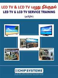 led and lcd tv book