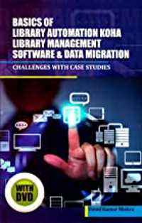 library automation book