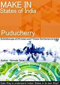 puducherry book