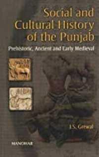 punjab history book