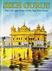 sikh gurus book