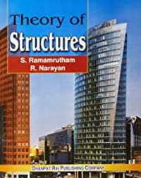 theory of structures book