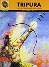 tripura book