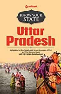 uttar-pradesh book