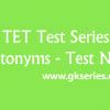 TET Test series – Antonyms 2