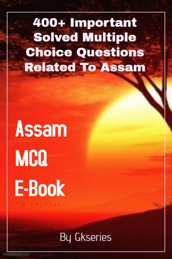 mcqs related to assam e-book