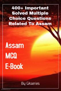 mcqs on assam e-book