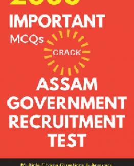 assam government test 2000 mcq e-book