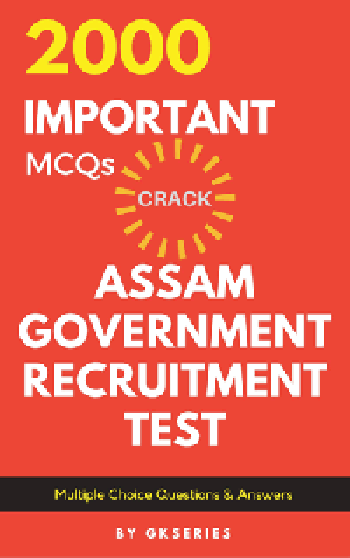 assam government test 2000 mcq e-book