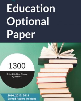 apsc prelims education optional subject ebook