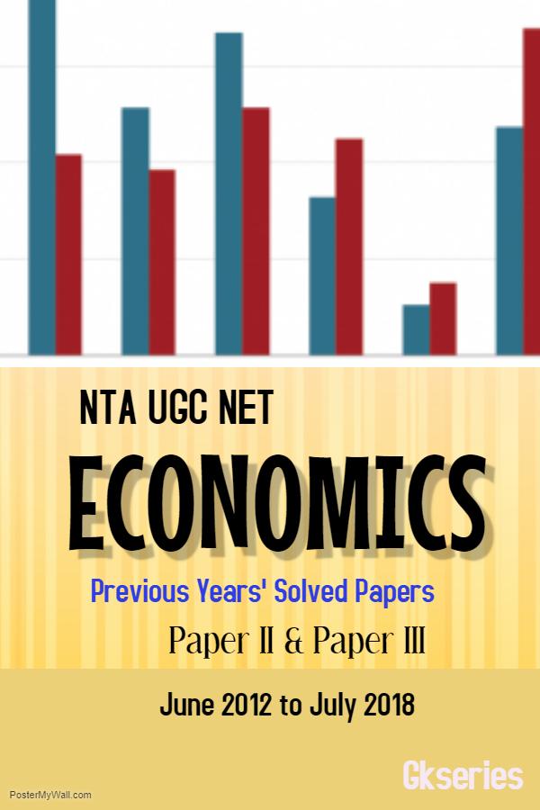 NTA UGC NET ECONOMICS E-BOOK