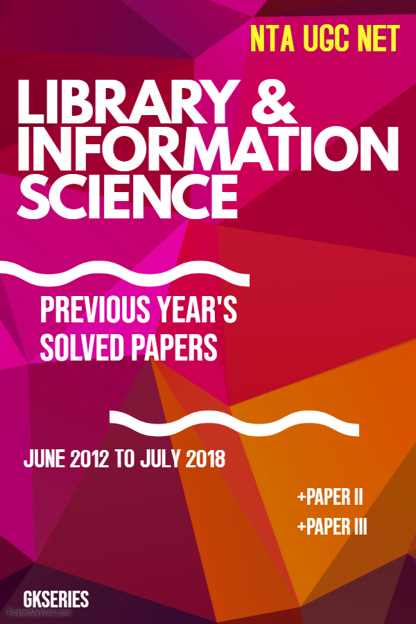 Library & Information Science Previous Years Solved paper E book