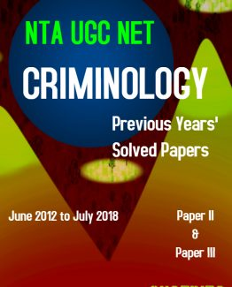 criminology ugc net e-book
