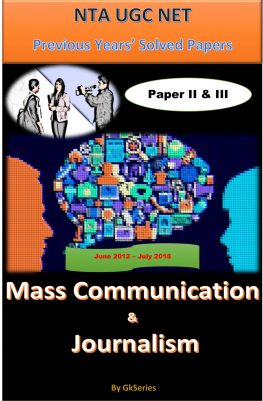 MASS COMMUNICATION AND JOURNALISM PREVIOUS YEARS SOLVED PAPERS E BOOK