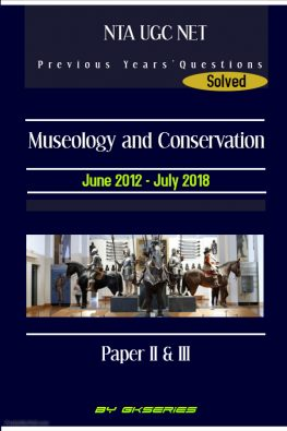 MUSEOLOGY AND CONSERVATION PREVIOUS YEARS SOLVED PAPERS E BOOK