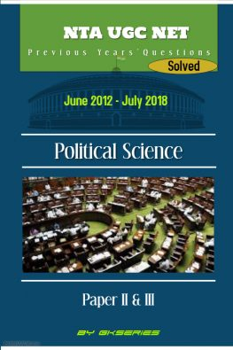 NTA UGC NET POLITICAL SCIENCE PREVIOUS YEARS SOLVED PAPERS E BOOK