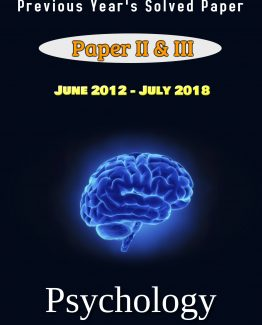 NTA UGC NET PSYCHOLOGY PREVIOUS YEARS SOLVED PAPERS