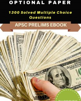 apsc optional subject prelims economics e-book