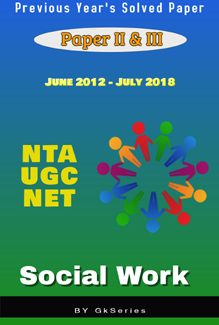 NTA UGC NET SOCIAL WORK PREVIOUS YEARS SOLVED PAPERS E BOOK